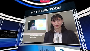 NTT NEWS ROOM(DOOR)